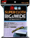 Микрофибра Microfiber Cloth Wide Super Water Absorbent 100*30 см
