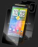 Защитная пленка для HTC Desire HD ZAGG invisibleSHIELD FB